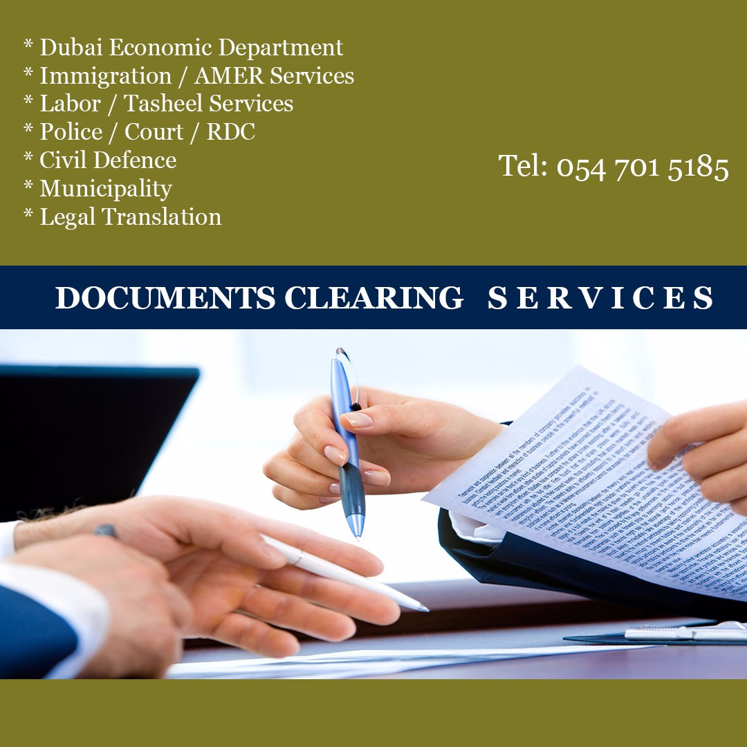 OFFICE CONTRACT EJARI?RENEWAL LICENSE?NEW BUSINESS SETUP?INSPCTION